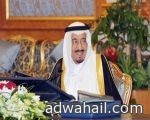 الديوان الملكي: وفاة الأمير مساعد بن سعود بن عبدالعزيز
