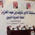 امير منطقة تبوك يرعى تخريج الدفعة الخامسة من جامعة فهد بن سلطان