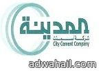 الدكتور الشمري مستشارا قانونيا بمكتب معالي مدير جامعة حائل