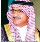 أمير المدينة المنورة يزور مركز عمليات المسجد النبوي الشريف