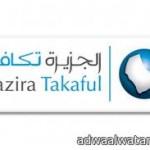 """""""نزاهة"""" تخاطب وزارة الصحة بشأن مشروع مستشفى العارضة بمنطقة جازان"""