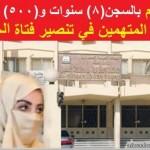 الإمارات تعاقب مستخدمي #سكايب عبر الهاتف بالحبس سنتين أو الغرامة من 50 ألف إلى مليون درهم بعد فك الحظر