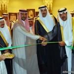 أمير الرياض يدشن دورات الأمن الفكري