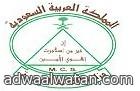 بلدية محافظة طريف تكرم مدرسة عبدالله بن مسعود