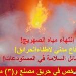 نائب وزير الدفاع يرعى حفل تخريج طلاب كلية الملك فهد البحرية بالجبيل