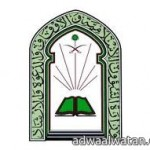 مركز التدريب بغرفة الرياض يطلق ثمانية برامج تدريبية لتأهيل الكوادر الوطنية