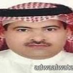 الجهات الأمنية بمكة المكرمة  تحقيق مع قاض متقاعد زور صك أرض بقيمة 1.5 مليار ريال