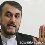 وزير الإعلام : اختراق المواقع الحكومية اعتداء على أمن الدولة وجريمة يعاقب عليها النظام