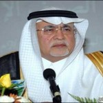 تشكيل أول مجلس لإدارة الجمعية السعودية للجودة