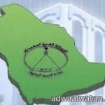 أمير القصيم يُدشن مشروعات اجتماعية وتنموية في البكيرية بـ 61 مليون ريال