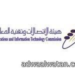 سمو محافظ المجمعة يقيم حفل تكريم لأعضاء اللجان المنظمة  لحفل زيارة أمير الرياض ونائبة