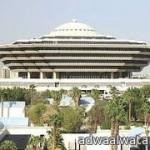وكلاء إمارات المناطق يعقدون اجتماعهم الثاني في الرياض الأربعاء القادم