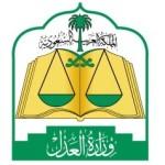 خادم الحرمين الشريفين يصدر أمراً لمعالجة وضع حاملي الدبلومات الصحية دون الجامعية