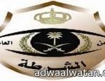 شرطة الرياض تطيح ب4 أفارقة قاموا بـ (120)جريمة سرقة