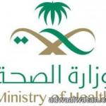 نزاهة تكشف قصور الخدمات الصحية المقدمة من مستشفى محافظة المزاحمية
