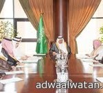 امير الباحة يفتتح فرع وزارة الخدمة المدنية