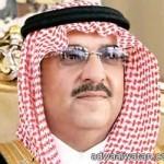 الأستاذ / عادل الحجيري يهنئ ابنته دانا بمناسبة النجاح