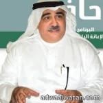 رسميا: الجابر مدربا للهلال السعودي لمدة 3 مواسم