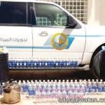 أمانة الرياض تغلق عدد من المطاعم بمركز المملكة وأسواق كارفور في غرناطة