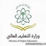 معهد الإدارة العامة يستقل غداً 1687 موظفاً وموظفة حكومياً  يلتحقون بـ 60 برنامجاً تدريبياً