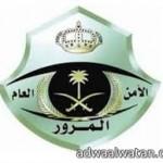 """وزارة العمل محادثات لاستقدام """"عاملات منزليات"""" من دول عربية"""