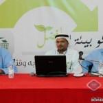 جامعة الباحة تفتح باب القبول  16 شعبان المقبل