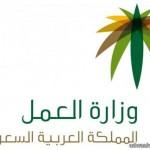 مدني تبوك ينقذ فتاة عشرينية من الإنتحار بعد صعودها مبنى جمعية الملك خالد الخيرية