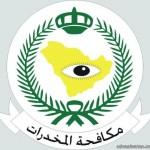 البراك للشورى : المدنية ليس لها الصلاحيات بتعيين حملة الماجستير والدكتوراه في الجامعات