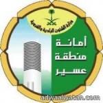 قوات أمن المنشأت تعلن فتح باب القبول والتسجيل على وظائف عسكرية