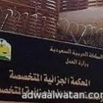 عمادة خدمة المجتمع بجامعة المجمعة  تقدم وحدة التعليم الطبي المستمر