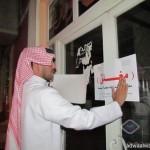 نائب أمير القصيم يقف على مشروعي طريق القصيم – مكة المكرمة المباشر ودائري الرس