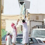 الزهراني نائبًا لمحافظ المؤسسة العامة للتدريب التقني والمهني