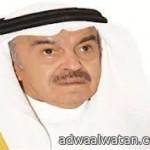 حقوق الإنسان تتوعد مشغلي العمالة في أجواء ملتهبة في السعودية