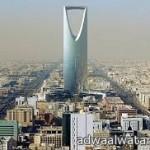 الداخلية تنفذ حكم القتل قصاصاً في أحد الجناة بمنطقة الباحة