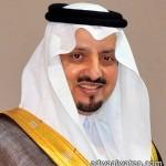 كلية الملك فهد الأمنية تُعلن إجراءات الالتحاق بدورة الضباط الجامعيين