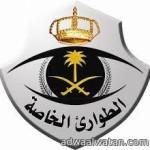 الرشيدي يحصل على البكالوريوس من جامعة الإمام محمد بن سعود