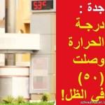 Jego: المنافس الشرس لتطبيق سكايب
