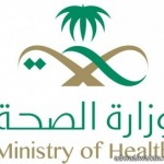 الباحة تستضيف اجتماع مدراء مكاتب الرئاسه العامة لرعاية الشباب على مستوى المملكة