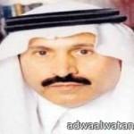 وزير الشؤون البلدية والقروية يرعى حفل افتتاح متنزه الملك عبد الله في الطائف غداً