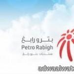 مجلس الشورى يناقش تقرير الأداء السنوي لوزارة الإسكان ويصوت على عدد من الموضوعات
