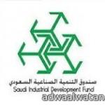 أمير منطقة الرياض  يدشن فعاليات مهرجان الرياض للتسوق والترفيه