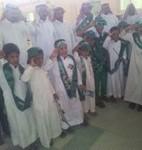مدارس حائل النموذجية  المرحلة الابتدائية والمتوسطة تحتفل باليوم الوطني
