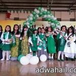 مدرسة الدغيبجة جنوب حائل تحتفل باليوم الوطني المجيد