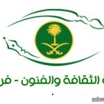 صحة الرياض تعلن عن توافر 512 وظيفة على برنامج التشغيل الذاتي