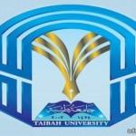 معالي مدير جامعة المجمعة يطَّلعُ على عددٍ من التقارير  ويُوصي بالاستعداد المبكر للعام الجامعي القادم