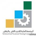 الخدمة المدنية تدعو مواطنين من الناجحين المرشحين في مسابقات وظيفية لاستكمال إجراءات ترشيحهم