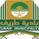 تطبيق فايبريعاود العمل من جديد في السعودية