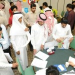 الهيئة الملكية بالجبيل تعلن عن التسجيل الموحد للكليات والمعاهد