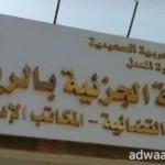 رجل أمن و ابناه  يعتدون على مدير وموظفي مستشفى سبت العلايا