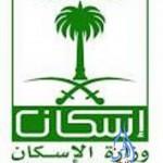 جامعة الطائف تُعلن عن حاجتها لشغل و ظائف معيد و محاضر